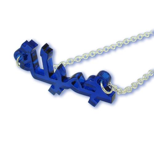 Arabic Colour Name Necklace - 1