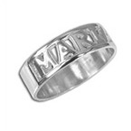 Personalised Silver Engraved Name Ring