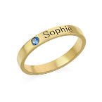 Stackable Birthstone Name Ring - 14ct Yellow Gold