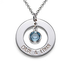 Sterling Silver Engraved Couples Necklace