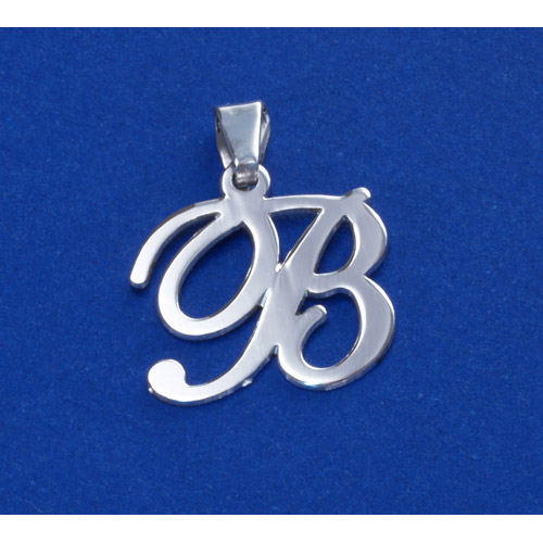 Silver Letter B: Sterling Silver Alphabet Initials 1 Inch Pendant