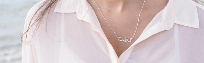Halsketten in Arabisch & einer Vielzahl von Sprachen!