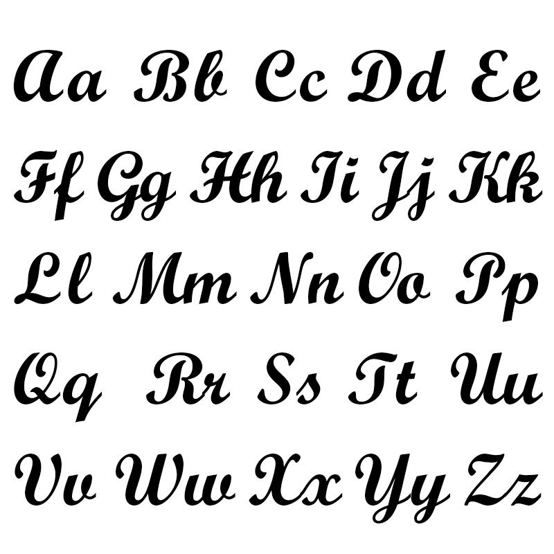 Infinity-Namenskette aus 417er-Gelbgold - 6