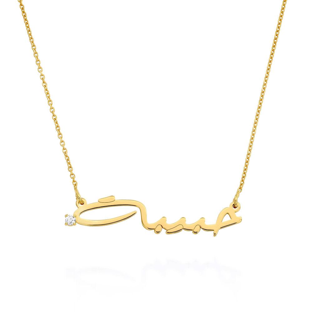 Edle Arabische Namenskette mit Goldplattierung und Diamanten