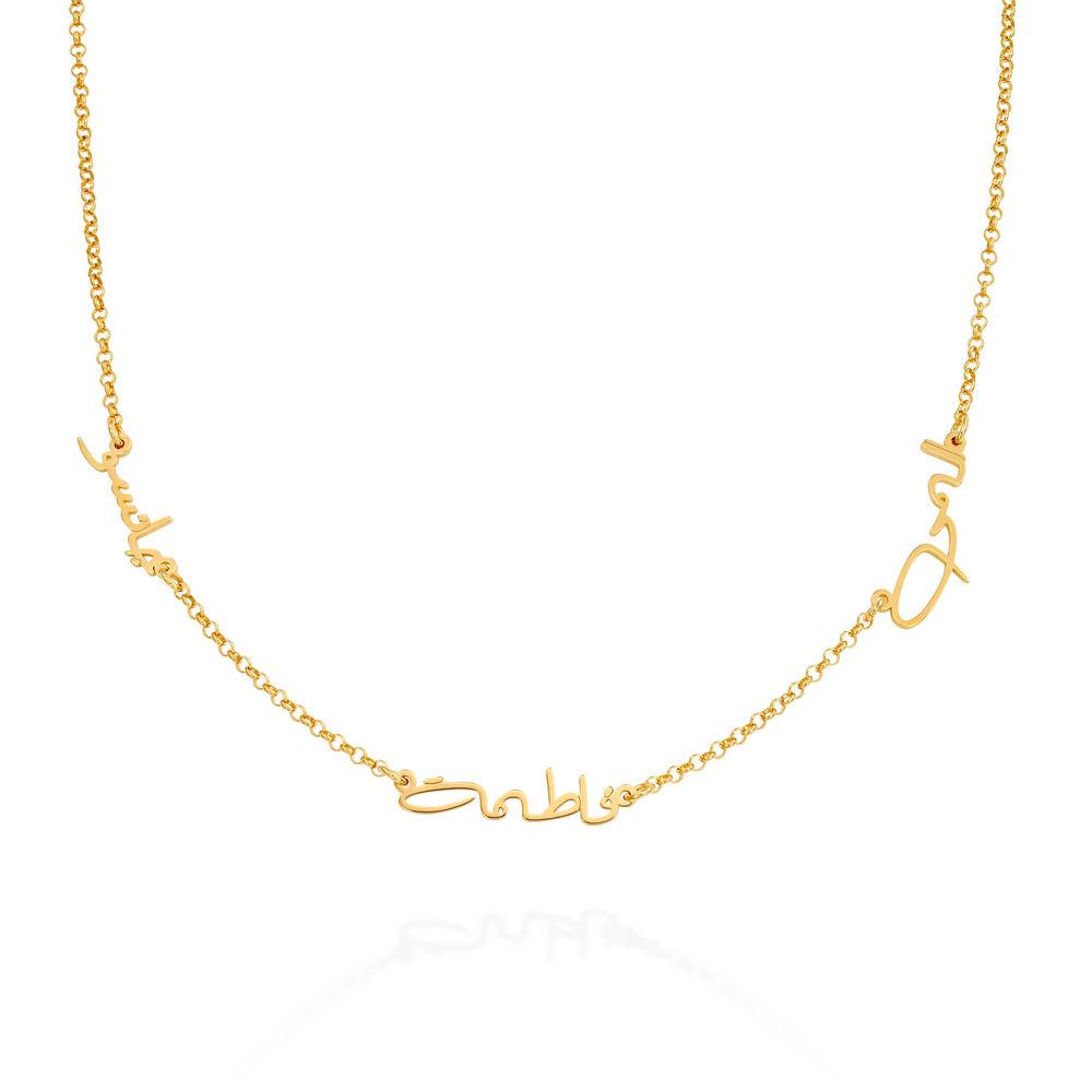 Arabische Mehrfach-Namen-Halskette in Gold Vermeil