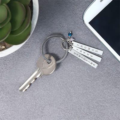 Schlüsselanhänger mit personalisierten Geburtsstein-Barren - 2