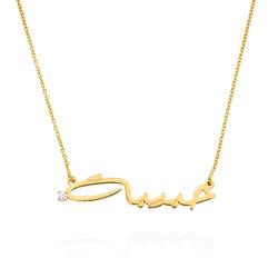 Edle Arabische Namenskette mit Goldplattierung und Diamanten Produktfoto