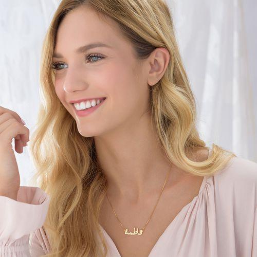 Collar Árabe de plata Esterlina 0.925 - 1
