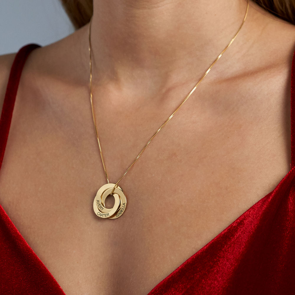 Russian Ring Necklace with Engraving - Gold Plated - 4