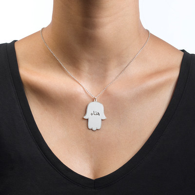 Hand of Fatima Necklace with Arabic Engraving - 1