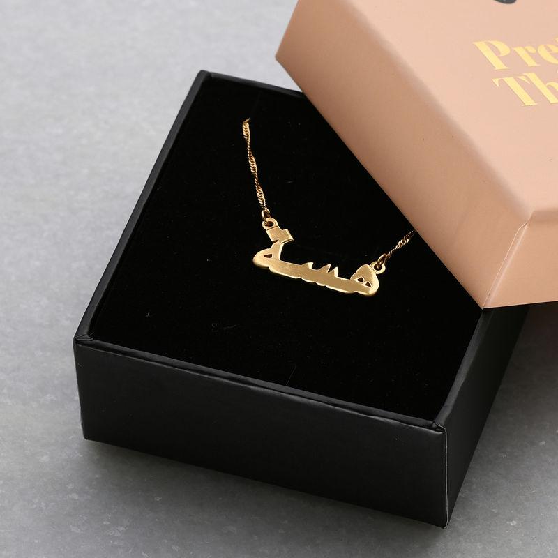 14k Geel Gouden Arabische Naam Ketting - 2