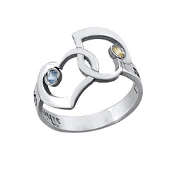 Verbonden Hart Ring met Uitgesneden Namen Productfoto