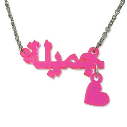 Arabische Kleur Naam Ketting met Amulet