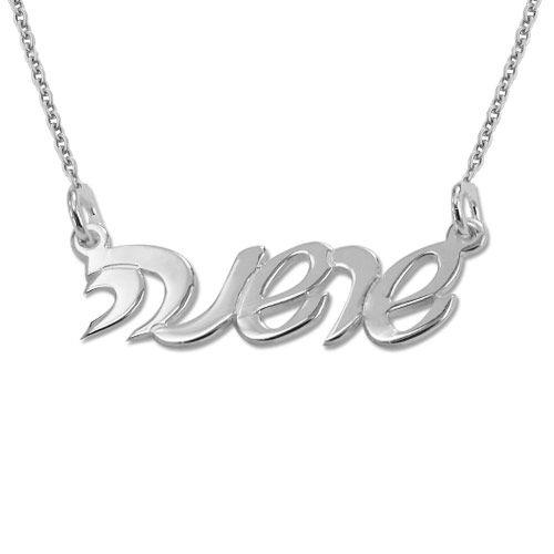 Hebreeuws Schrijf Schrift Naamketting in 925 Zilver