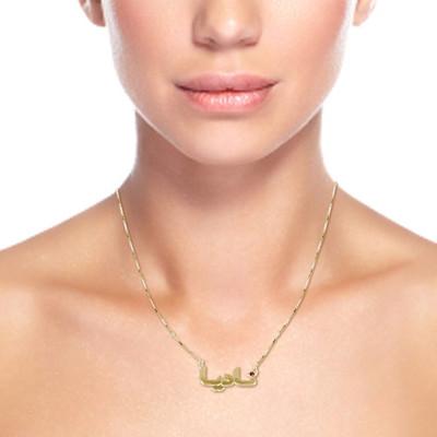 Arabisk smykke med navn i 18k gullbelegg - 1
