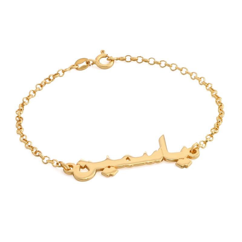 Arabisk armbånd med navn/ Ankelkjede gullforgylt