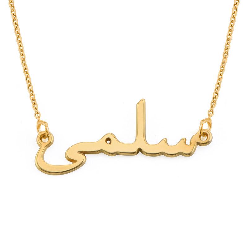 Arabisk smykke med navn i gull vermeil