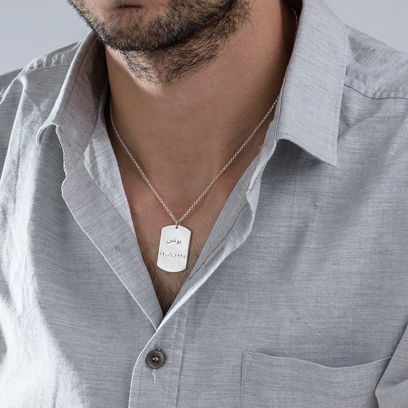 Personlig arabisk smykke med Dog Tag - 2