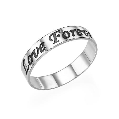 Løftering – avrundet og polert ring i sterlingsølv med gravering i skjønnskrift